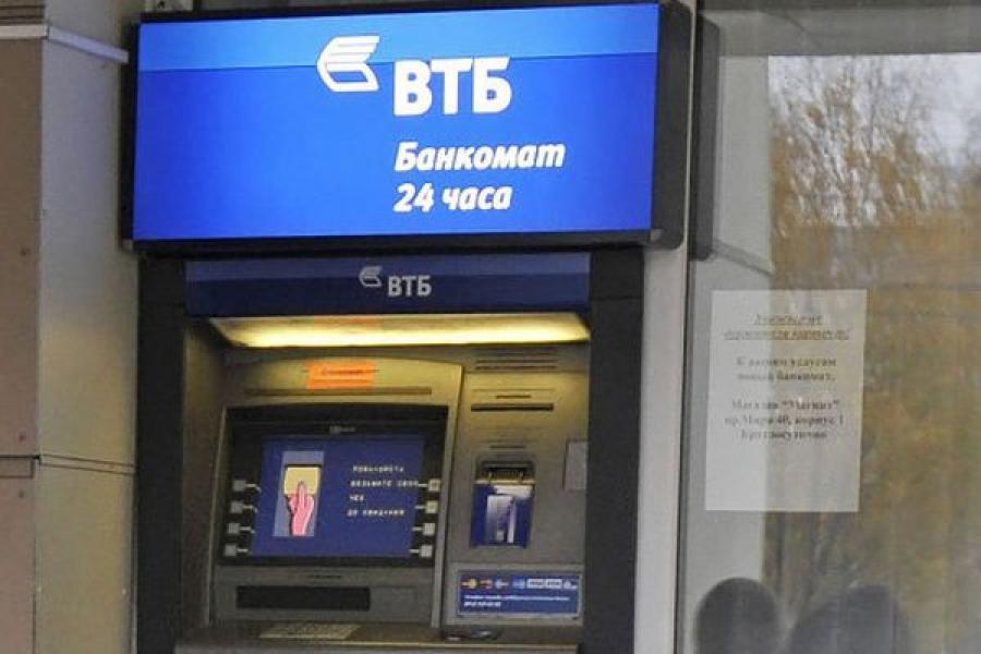 В ВТБ 24 прокомментировали инцидент в филиале банка на улице Чернышевского