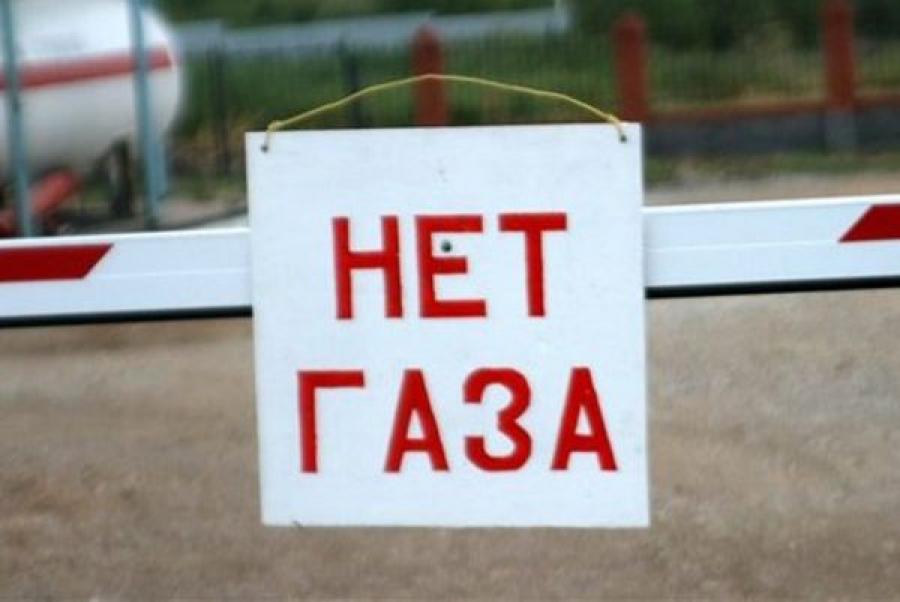 Отключения газа в Твери начались с ТЭЦ-3
