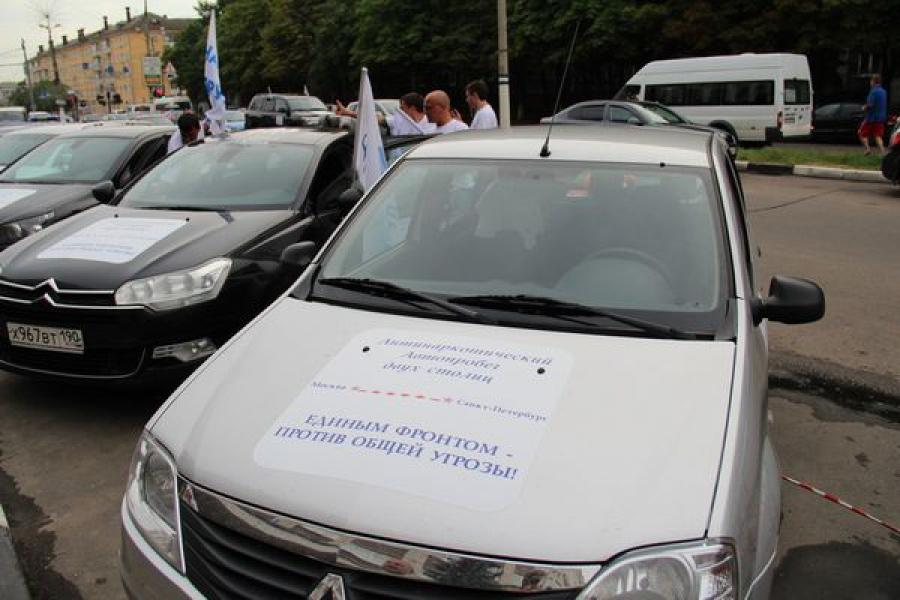 Антинаркотический «Автопробег двух столиц» побывал в Твери