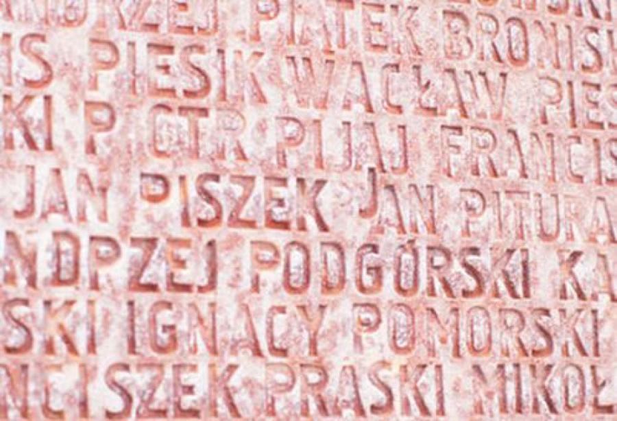 Делегация из Польши почтила память жертв репрессий на мемориале в Медном