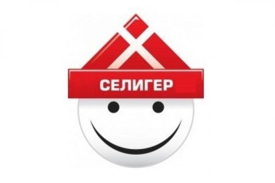 Тверская область готовится к «Селигеру-2014»