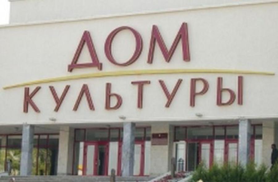 Лучшие работники культуры на селе получат по 50 тысяч рублей