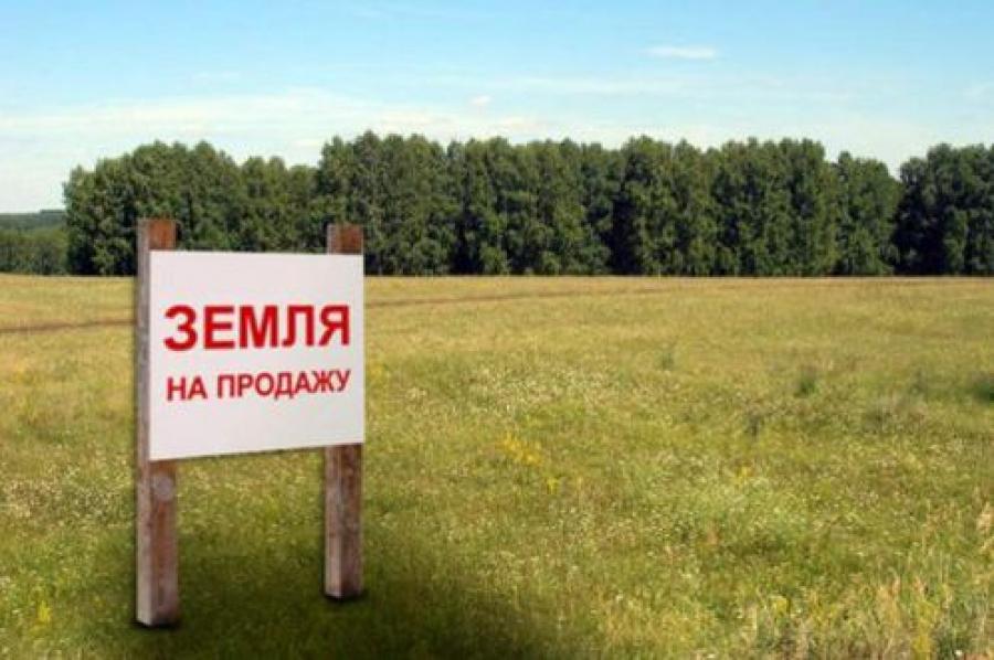 Два уголовных дела о махинациях с землей с участием чиновников направлены в суд