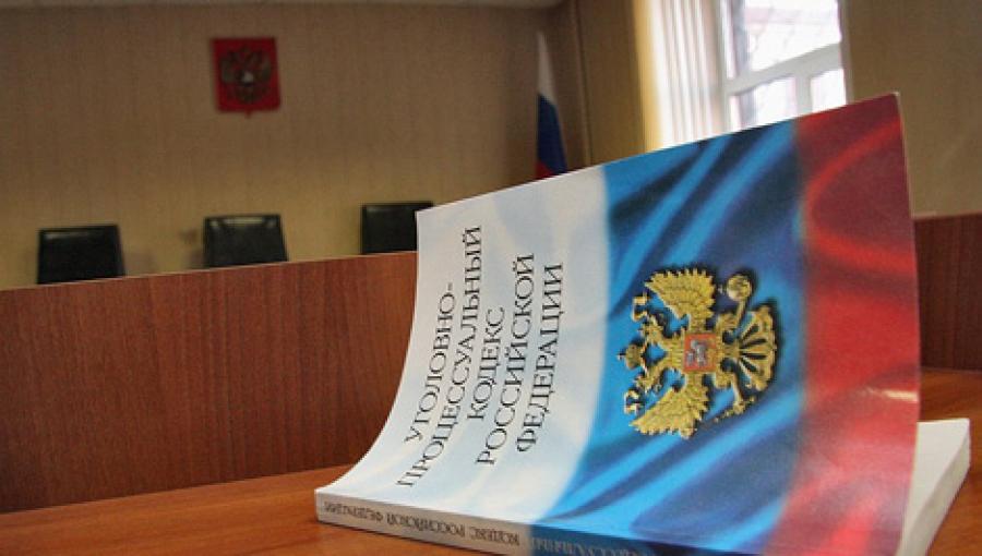 Наталью Арчакову отстранили от должности главы администрации Калининского района