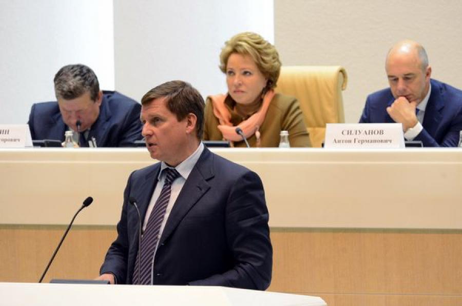 В парламентских слушаниях по проекту федерального бюджета-2015 принял участие Андрей Епишин