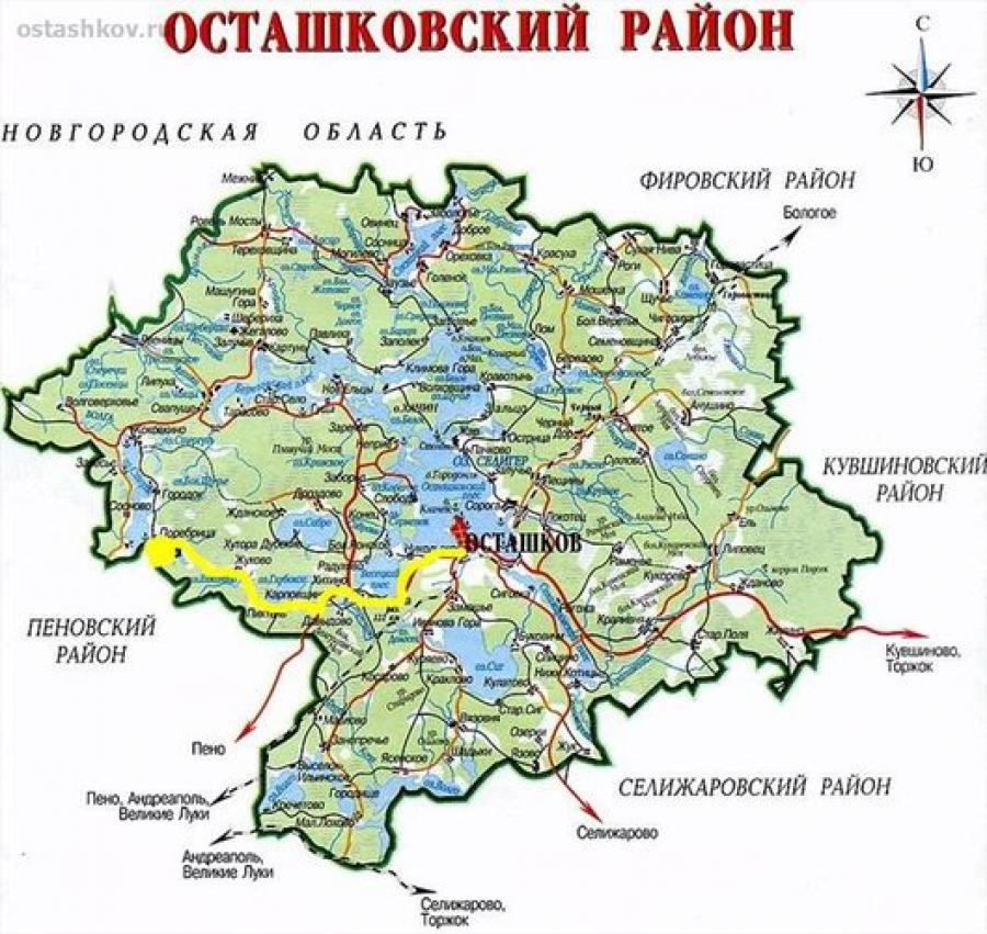 Прокуратура Осташкова нашла бесхозяйный газопровод