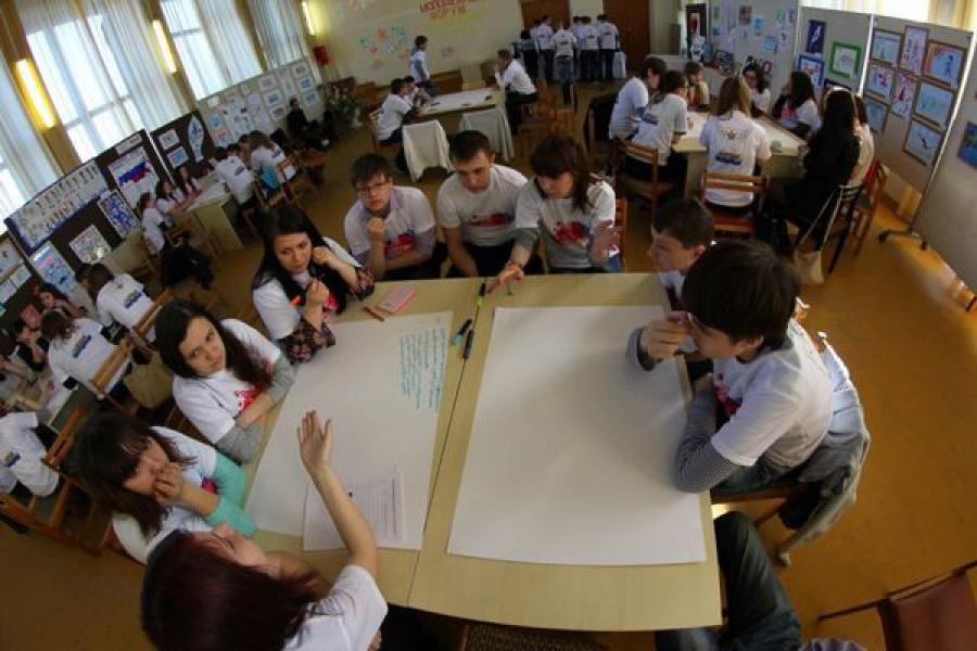 Завершился областной молодежный форум «Созвездие»