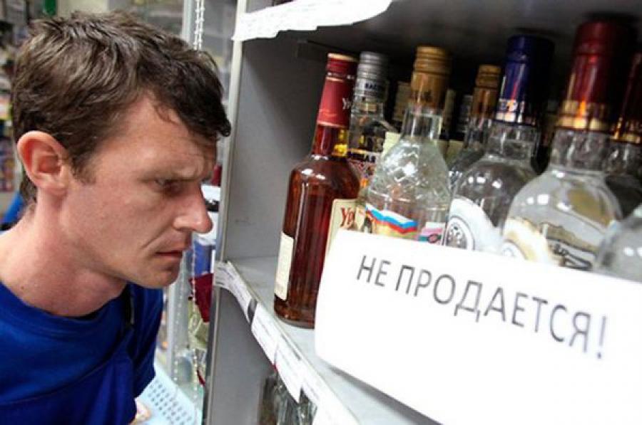 «Сухой закон» в Тверской области с 21 до 10 часов: «за» и «против» обсудили за «круглым столом»