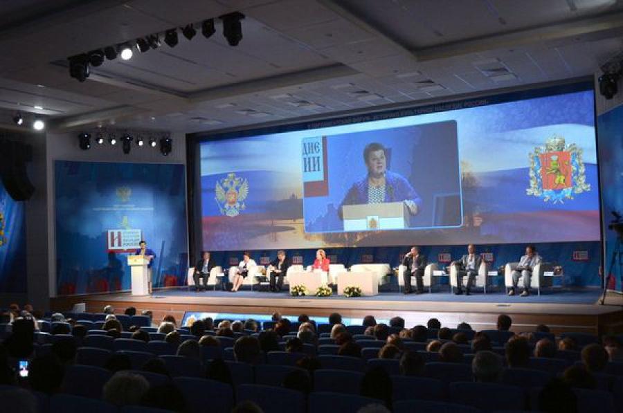 V парламентский историко-культурный форум состоялся во Владимире