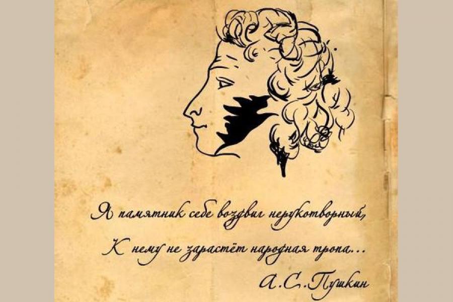 В Пушкинский день пройдет конкурс рисунка на асфальте для маленьких тверичей
