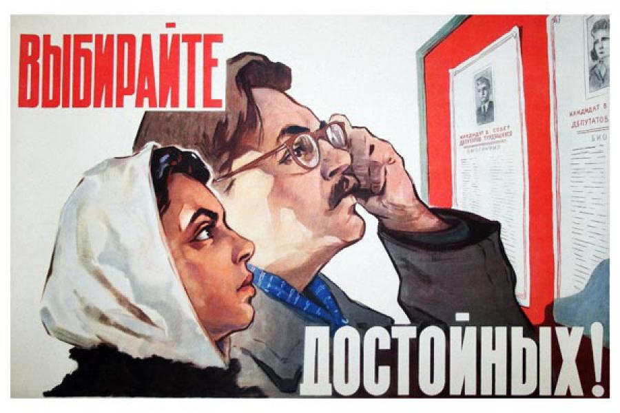 В Тверской области на 273 депутатских мандата претендуют 713 кандидатов