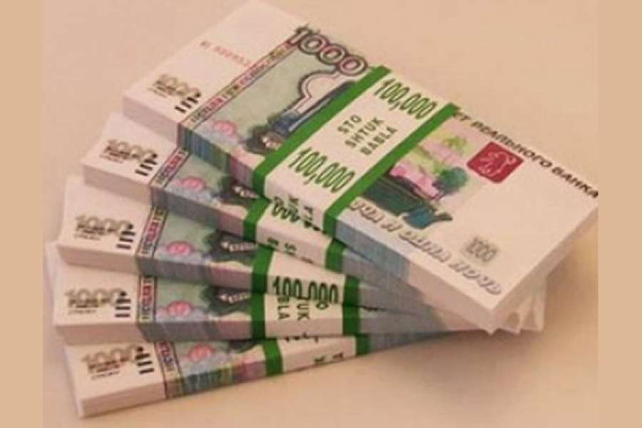 Должник уплатил более 500 тыс. рублей после наложения запрета на регистрационные действия с его недвижимостью