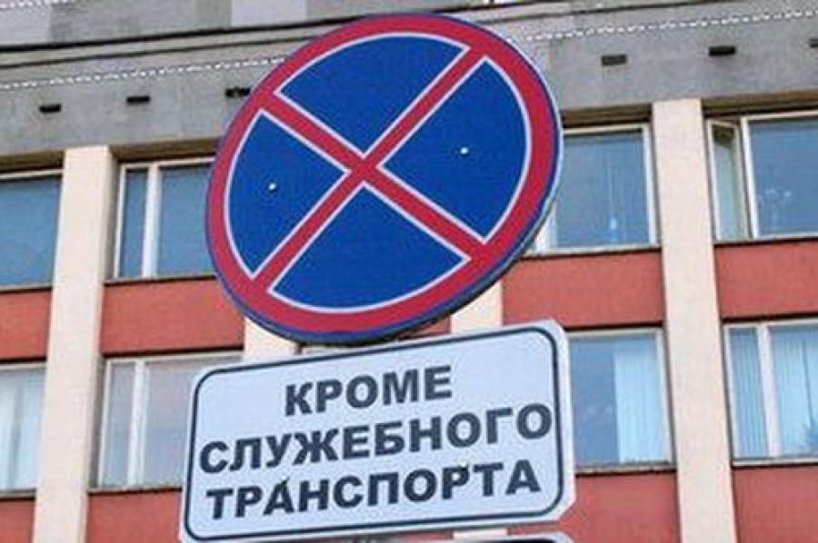 На улице Ерофеева демонтировали незаконный дорожный знак