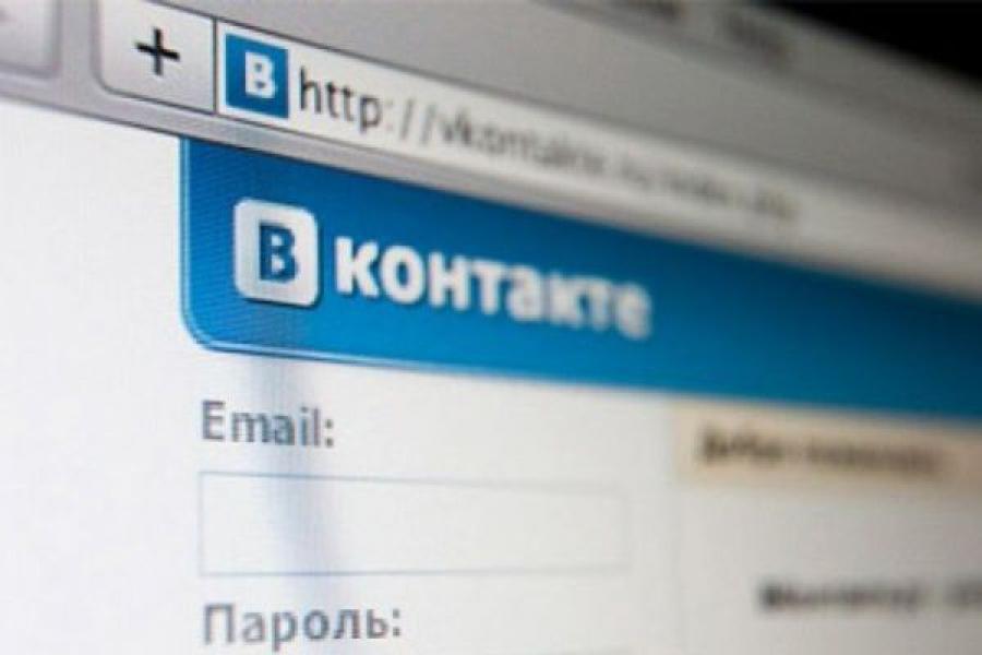 Жителя Калининского района обвиняют в призывах к терроризму и возбуждении ненависти и вражды через Интернет