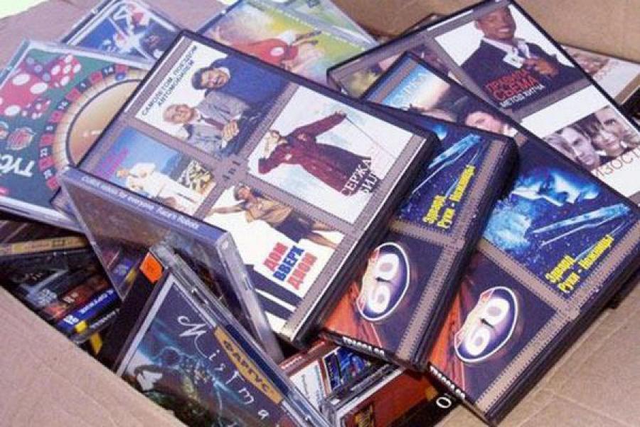В Осташкове продавали пиратские диски