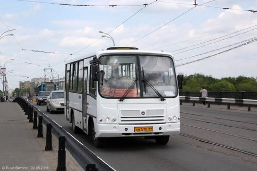 На маршруте №223 появился перевозчик, предоставляющий льготы по ЕСПБ