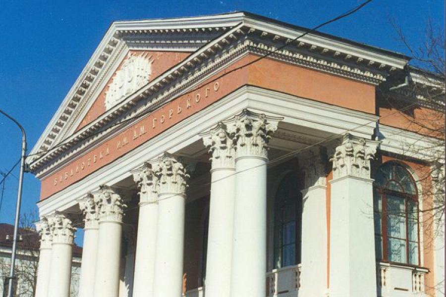 В «Горьковке» отмечают 60-летие здания библиотеки