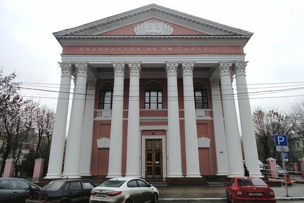 Библиотека имени Горького. Тверь.