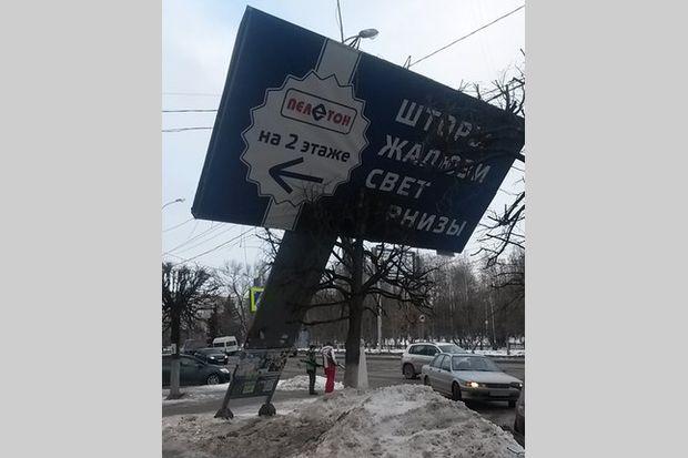 15-02-ветер