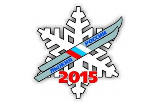 16-02-лыжня