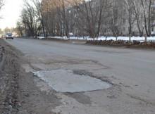 Аварийно ямочный ремонт дорог
