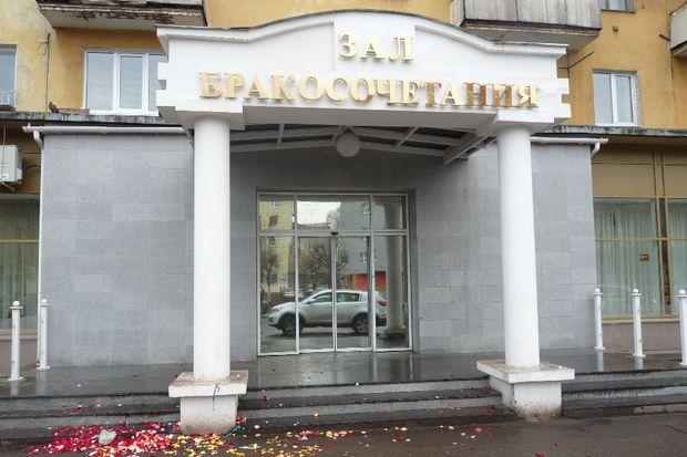 ЗАГС-Тверь