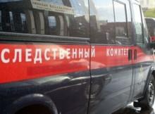 02-03-взятка-узбек