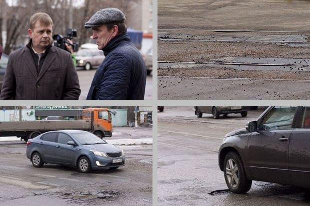 04-03-Ремонт_ям