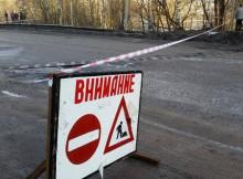 Дамба на реке Холынке, Ржев. 11.03.2015