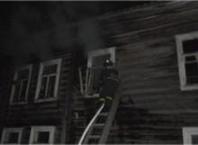 16-03-пожар-холм