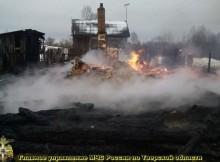 23-03-пожар-Кашинский