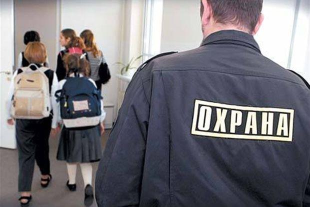27-03-безопасность-школы