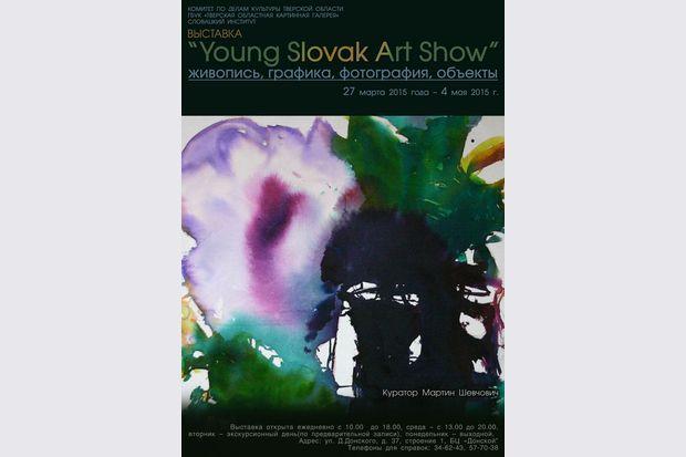 30-03-выставка