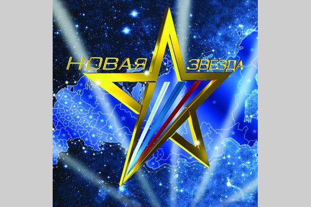 30-03-звезда