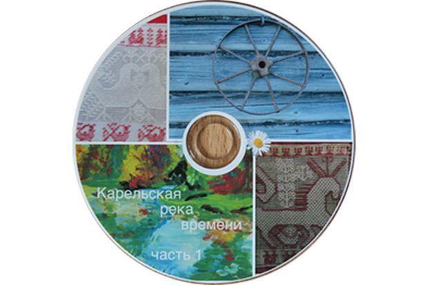 Фильм о тверских карелах-1