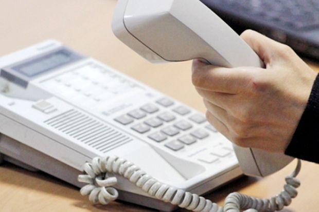 Горячая линия_телефон