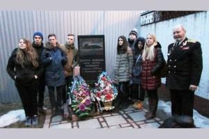 Мемориальная доска в память о Курске