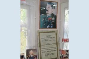 Музей Сталина-1