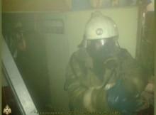 Пожар_1703