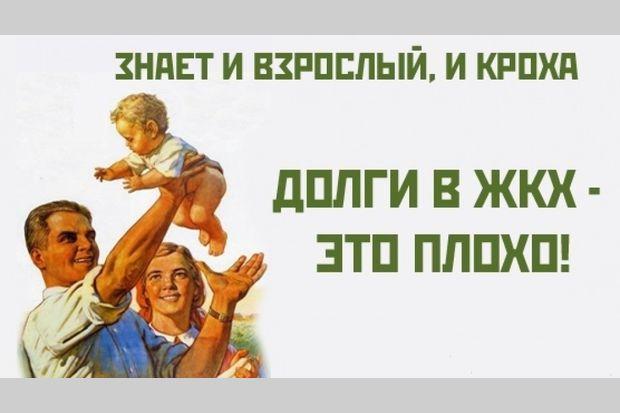 03-04-жкх