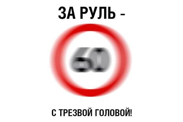 04-04-пьянство