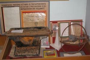 06-04-музей1