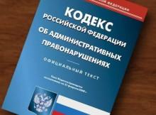 08-04-приставы-ржев