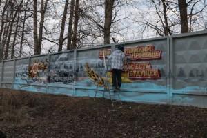 22-04-граффит1и