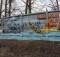 22-04-граффити