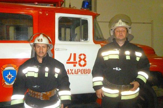 Героические пожарные_1704
