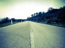 Региональная дорога