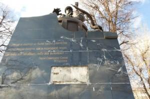 Так выглядел памятник до начала реконструкции