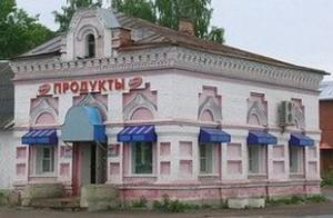 В храме, закрытом в 1930-х годах, до последнего времени размещались магазины