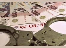 Деньги_мсошенничество